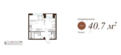 ЖК Apartville Fitness&Spa Resort (Апартвилль)